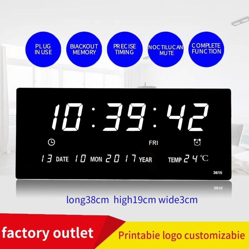 BestoreHome นาฬิกาดิจิตอลแขวนผนัง LED Digital Digital Clock รุ่น 3615 ขนาด 36x15x3CM สีแดงสีเขียวสีน้ำเงิน