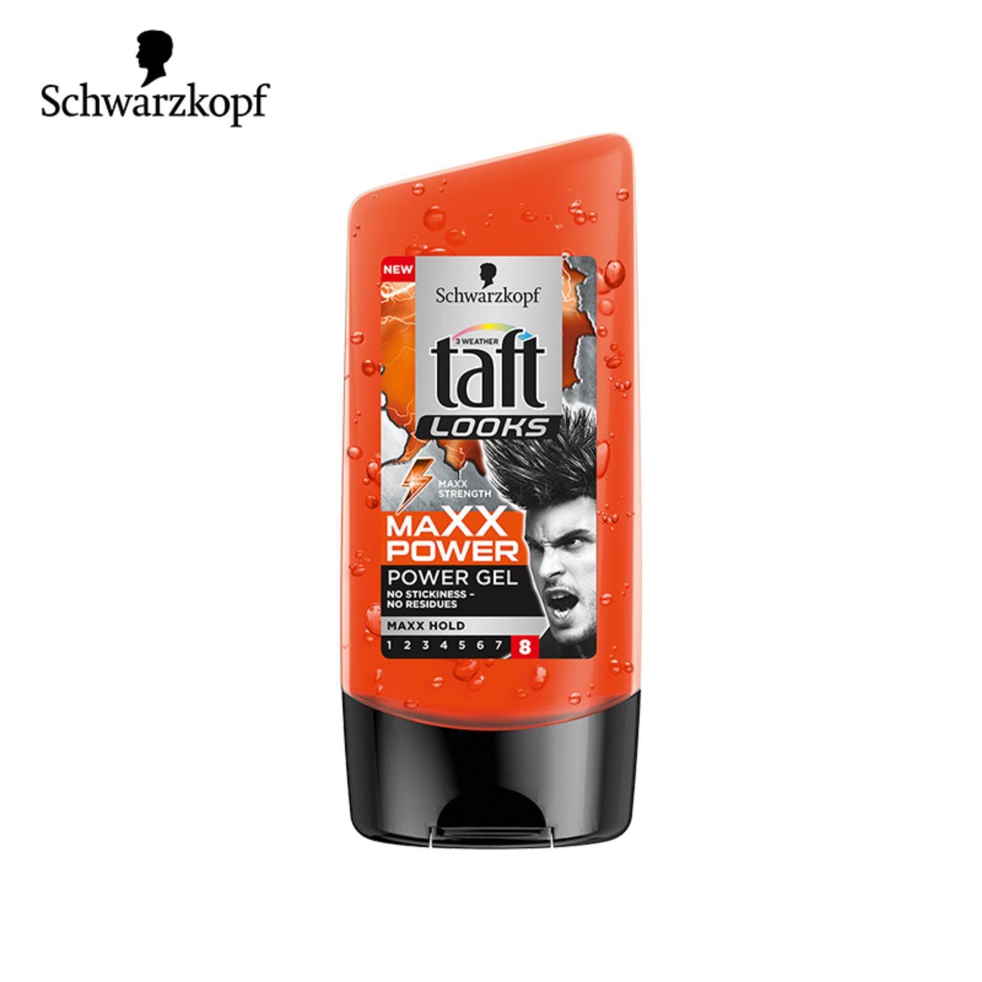 Schwarzkopf Taft Looks Maxx Look Power Gel 150 Ml. ชวาร์สคอฟ ทัฟท์ เจลจัดแต่งทรงผม สูตรลุคแม็กซ์พาวเวอร์ เจล 150 มล..