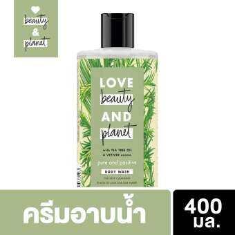 โปรโมชั่น Love Beauty and Planet Pure and Positive Body Wash, Tea Tree Oil and Vetiver Organic Bodywash, 400ml เลิฟ บิวตี้ แอนด์แพลนเน็ต เพียว แอนด์ โพสซิทีฟ บอดี้ วอช 400มล. ครีมอาบน้ำ ออร์แกนิค เพื่อผิวสะอาดล้ำลึก กลิ่น Vetiver