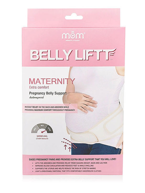ซื้อที่ไหน MOM Ministry Of Mama BELLY LIFT Pregnancy Belly Support เข็มขัดพยุงครรภ์ BELT SIZE L/ ต้นฉบับ 100%