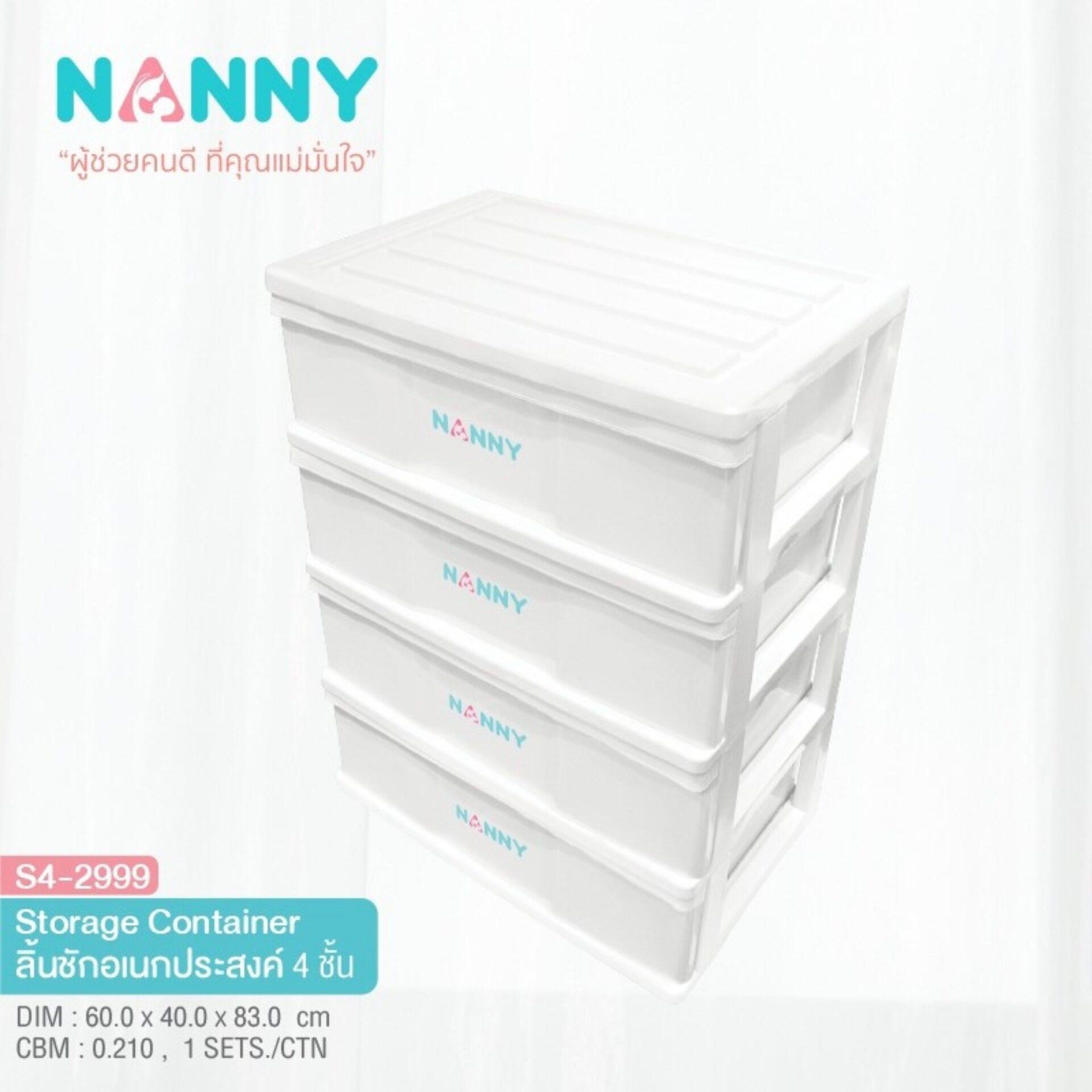 โปรโมชั่น NANNY ลิ้นชักอเนกประสงค์ 4 ชั้น Storage Container รุ่น S4-2999