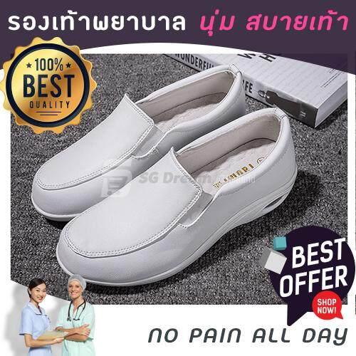 รองเท้าพยาบาล รองเท้าขาว White Shoe/ Nurse Shoe.