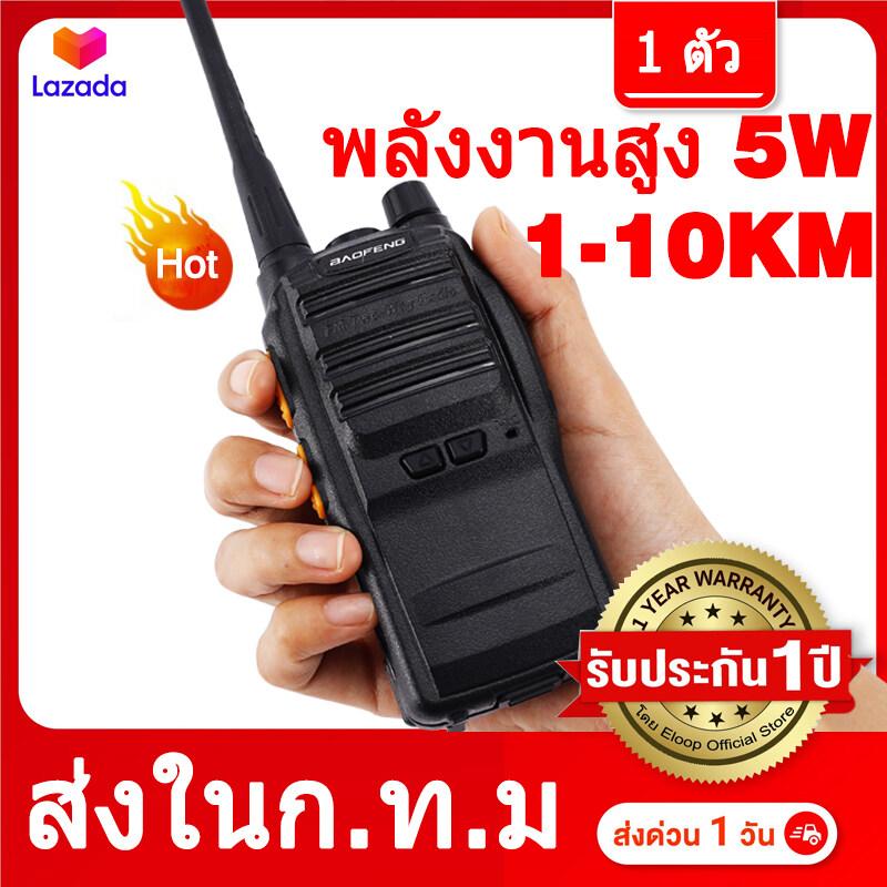 วอสื่อสาร Walkie-Talkie 5w พลังงานสูง วิทยุสื่อสาร Baofeng 888s Spender  ไร้สาย มือถือ กลางแจ้ง สถานที่ก่อสร้าง โรงแรม โดยรถยนต์ การท่องเที่ยว วอ.