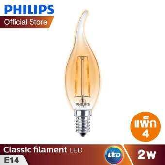 Philips หลอดไฟ LED สไตล์คลาสสิก 2 วัตต์ ขั้ว E14 สีวอร์มไวท์ (2700K)_แพ็ก 4-