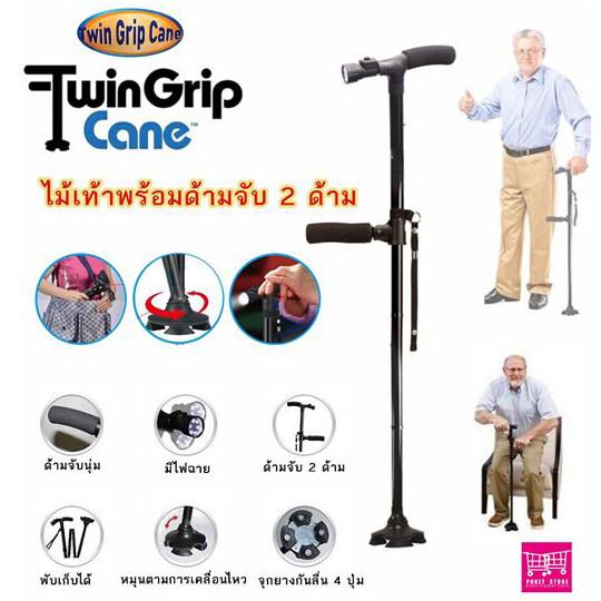 Image 5 for Puket Store ไม้เท้าคนแก่ ไม้เท้าสำหรับผู้สูงอายุ 2 ด้ามจับ ไม้เท้าพับเก็บได้ ไม้เท้ามีไฟฉาย ไม้เท้าเดินป่า Twin Grip Cane