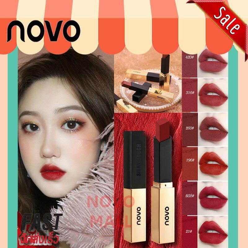 (ของแท้/พร้อมส่งกดเลย) NOVO Lipstick Super Star Lipstick Hot ลิปสติก สไตล์เกาหลี รหัสสินค้า 77045