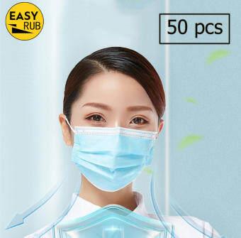 EASY RUB(50ชิ้น) หน้ากาก หน้ากากอนามัย กรอง3ชั้น แมสปิดปาก ผ้าปิดปาก ป้องกันฝุ่น หมอกควัน ระบายอากาศ
