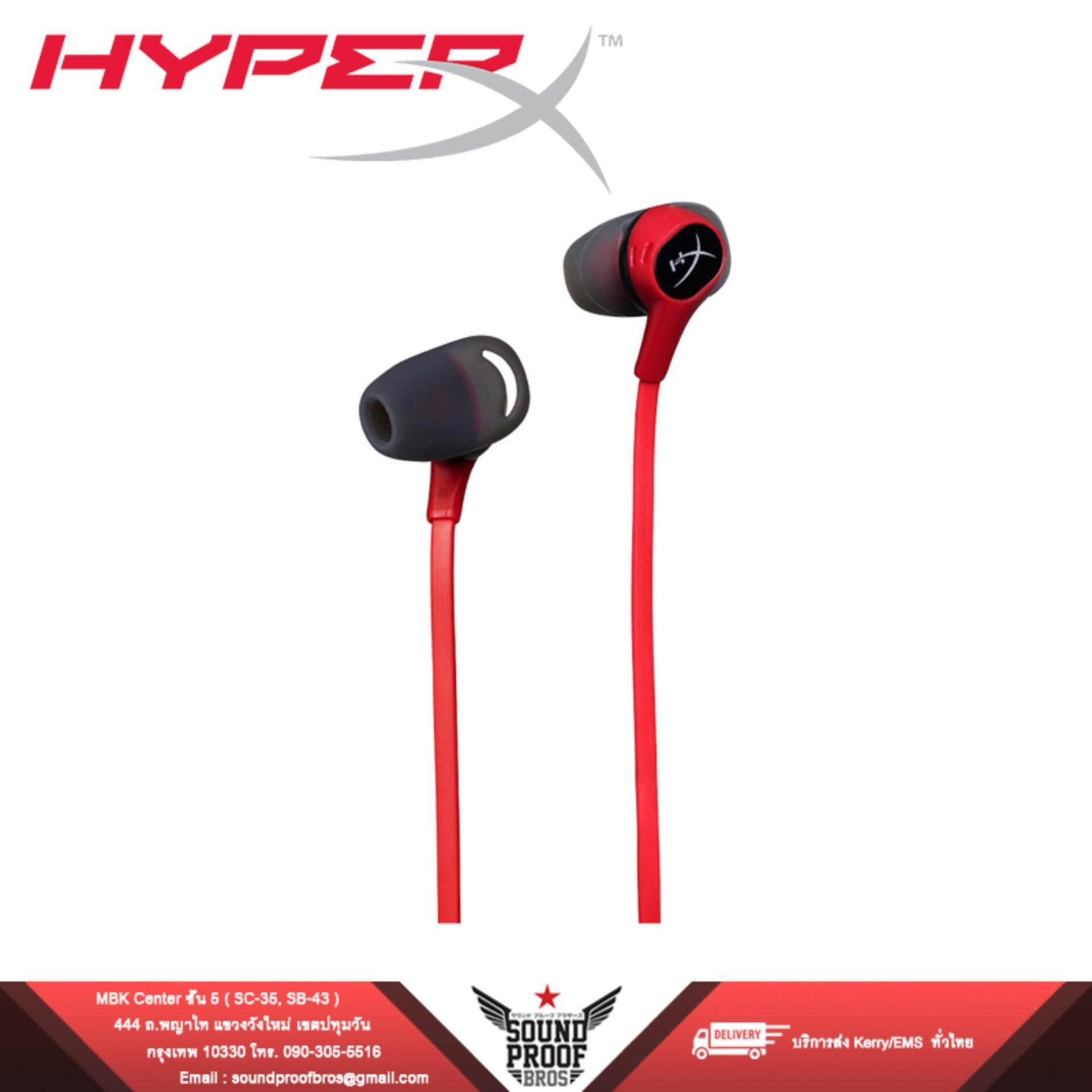 หูฟัง Hyperx Cloud Earbud หูฟังเกมมิ่งขนาดเล็ก พกพาสะดวก ลักษณะหูฟังแบบ Hybrid ใส่สบาย ไม่หลุด ขั้ว L-Plug แบบ Aux 3.5mm By Soundproofbros.