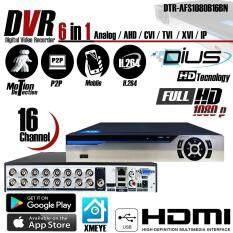 6 in 1 เครื่องบันทึกภาพ Dius ( DTR-AFS1080B16BN ) DVR Full HD 1080p 16 Channel สำหรับ กล้องวงจรปิดระบบ AHD / CVI / TVI / XVI / IP / Analog