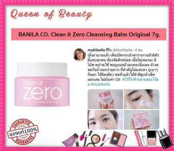 BANILA CO. Clean it Zero Cleansing Balm Original 7ml.-