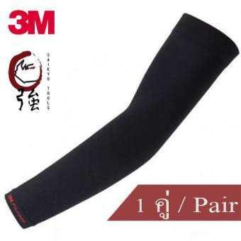 ปลอกแขนป้องกัน UV ยี่ห้อ 3M รุ่น PS2000 สีดำ (3MUVSLPS2000-BK)-