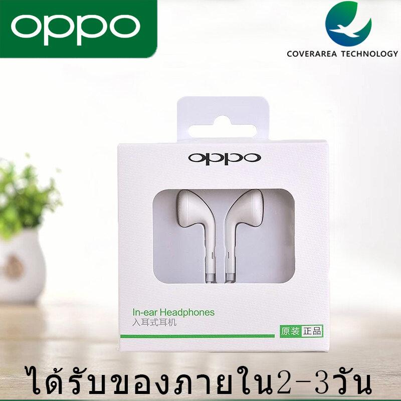 หูฟัง Oppo Mh133(r9) ของแท้ อินเอียร์ พร้อมแผงควบคุมอัจฉริยะ และไมโครโฟนในตัว ใช้กับช่องเสียบขนาด 3.5 Mm รองรับ R9 R15 R11 R7 R9plus A57 A77 เสียงใส เบสแบบจัดเต็ม มีระบบตัดเสียงรบกวนจากภายนอก รับประกัน 1 ปี หูฟังoppoของแท้ ใช้ได้กับโทรศัพท์ทุกร่น.