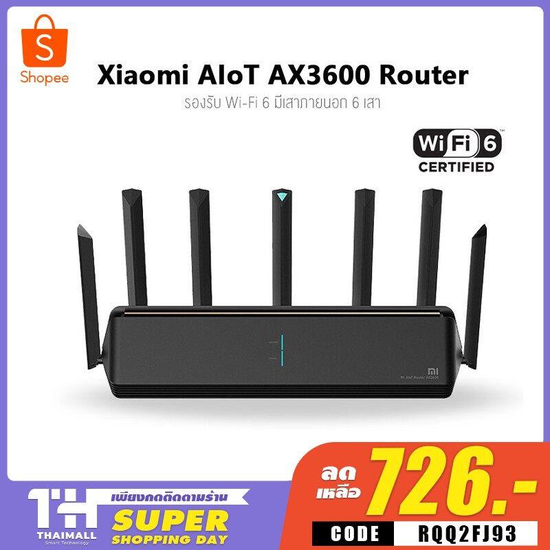[เหลือ 726 Code Qpl2vaar] Xiaomi Mi Aiot Ax3600 Router Wifi6 Iot 5g เราเตอร์รับสัญญาณ Wi-Fi เชื่อมต่อแอพ Ac2100.