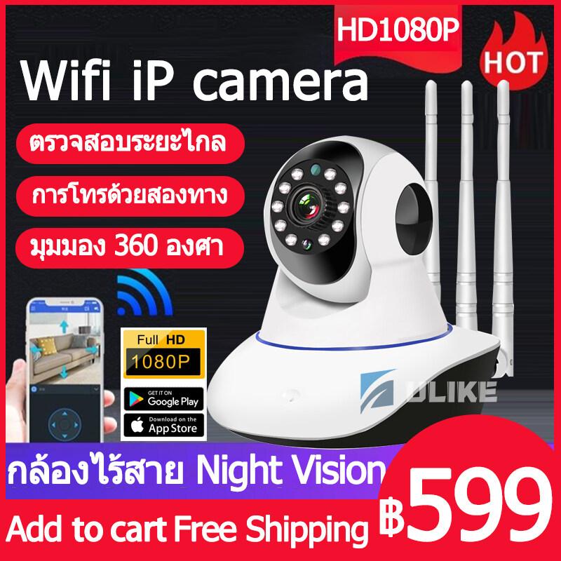 กล้องวงจรปิด Wifi Full Hd 1080p กล้องไร้สาย Hd Night Vision Ip Camera ใช้ในครัวเรือนกล้องไร้สาย หมุนได้ 360 ° Wifi กล้องวงจรปิด บ้านในและบ้านนอกรีโมทโทรศัพท์มือถือ.