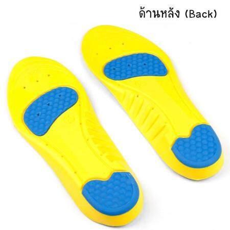แผ่นรองเท้ากันกระแทก เมมโมรีโฟม แผ่นรองเพื่อสุขภาพเท้า Absorption Super Soft Insoles (สีเทาเหลือง) แผ่นรองรองเท้า แผ่นรองเพื่อสุขภาพเท้า แผ่นโฟมในรองเท้า แผ่นโฟมรองกระแทกในรองเท้า By Gg Market.
