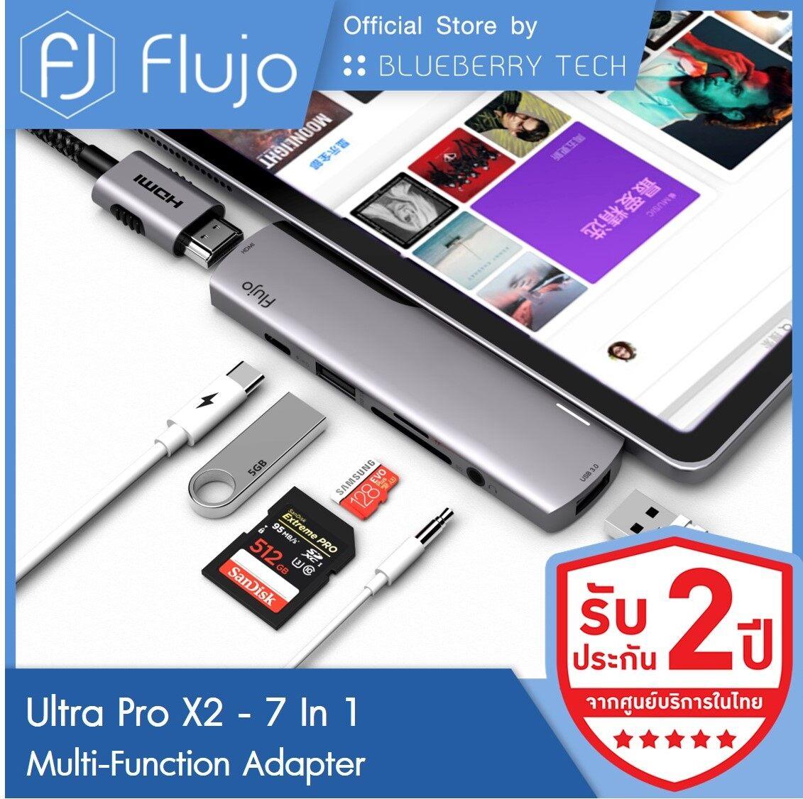 Flujo รุ่น Ch-63 ตัวแปลง Usb Type C Hub Flujo Ultra Pro X2 - 7 In 1 Multi-Function Adapter, 1 X Usc Power Delivery (pd 60w), 1 X Hdmi 4k, Sd/tf Card Reader, 2 X Usb 3.0, 1 X 3.5mm Audio Jack รับประกัน 2 ปี ศูนย์ไทย.