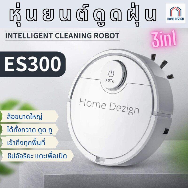 ♝  Robot Vacuum Cleaner หุ่นยนต์ดูดฝุ่น เครื่องดูดฝุ่นอัตโนมัติ หุ่นยนต์ถูพื้น เครื่องดูดฝุ่นอัจฉริยะ หุ่นยนต์ทําความสะอาด