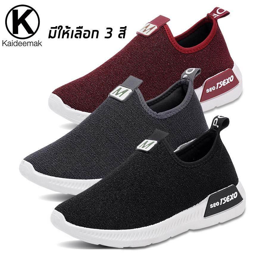 Kaideemak รองเท้า รองเท้าผ้าใบผู้หญิง รองเท้าสลิปออน รองเท้าแฟชั่นสำหรับผู้หญิง No.a091.