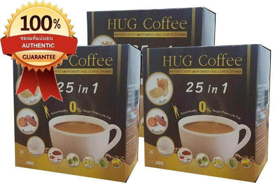 Hug Coffee Brand ฮัก คอฟฟี่ 25 in 1 ดูแลสุภาพ บรรจุ 20 ซอง 3 กล่อง