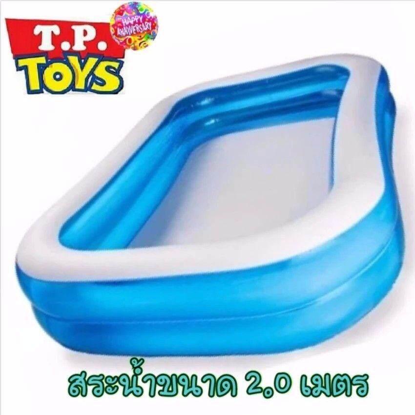 T.p. Toys สระน้ำขนาด 2.0 เมตร Blue By T.p. Toys.