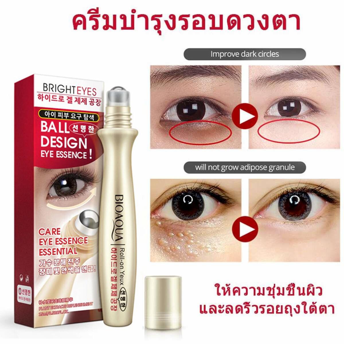 ครีมบำรุงรอบดวงตา อายครีม โรลออนลูกกลิ้ง สกินแคร์ครีมบำรุงรอบดวงตา ครีมทารอบดวงตา ให้ความชุ่มชื่นผิวและลดริ้วรอยถุงใต้ตา ต่อต้านริ้วรอยใต้ตาและรอบดวงตา.