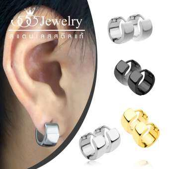 555jewelry ต่างหูห่วงสแตนเลสสตีลแท้ แฟชั่นผู้ชายดีไซน์แบบสวยเรียบ สไตล์มินิมอล รุ่น MNC-ER544  (ER40-