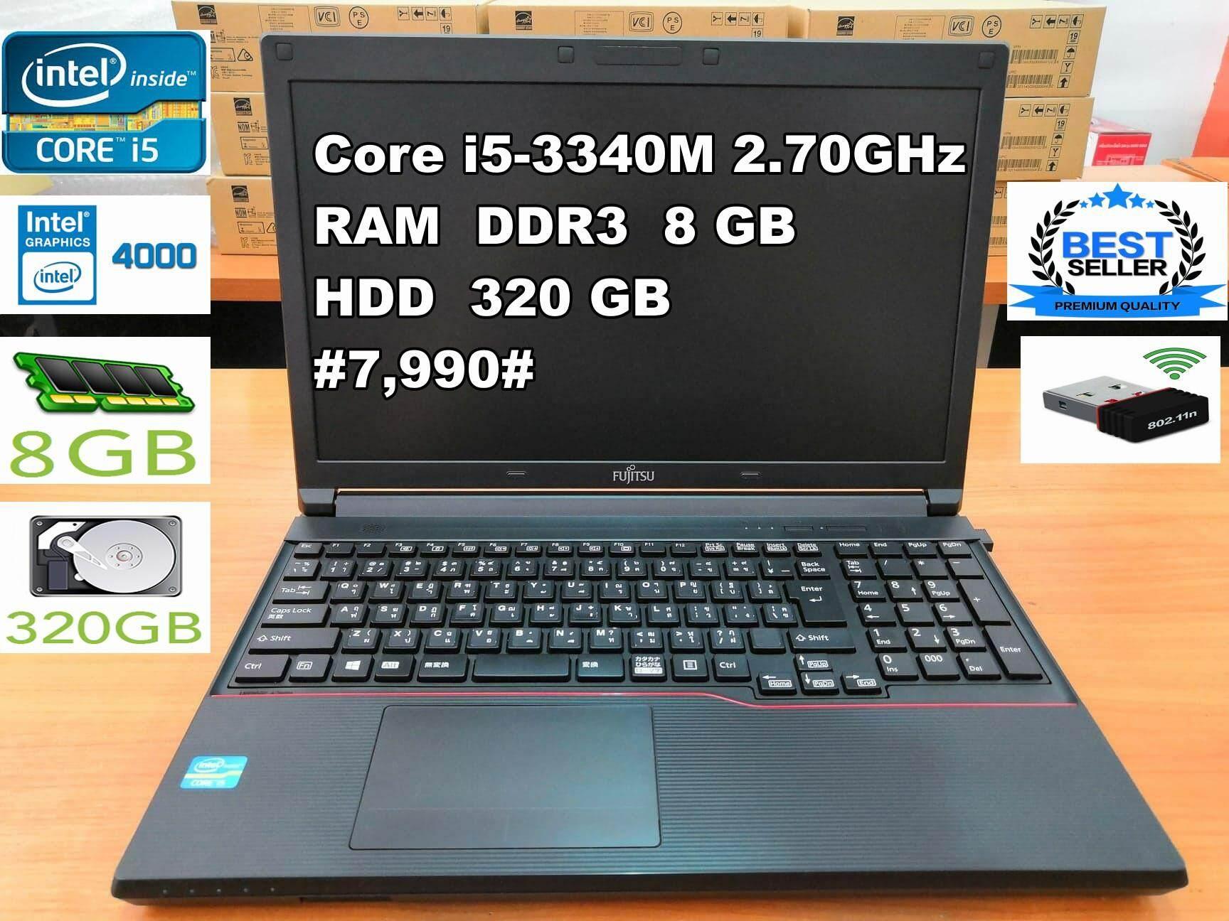Notebook Fujitsu I5 Ram 8gb/hdd 320gb(ฟรีเกมส์ตามสั่ง)คีย์ตัวเลขแยก(gtav/pubg Lite/pb/hon/rov/fifa4/freefire/ragnarok M/pes/bf4/cs/the Sim 4)ทดสอบแล้วเล่นได้ By Saby Computer.