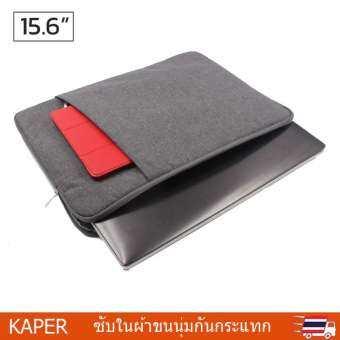 Kaper ซองแล็ปท็อป ซองใส่โน๊ตบุ๊ค กระเป๋าโน๊ตบุ๊ค macbook Air Pro Lenovo Hp Dell Acer 13/14/15.6 รุ่น TKS sleeve