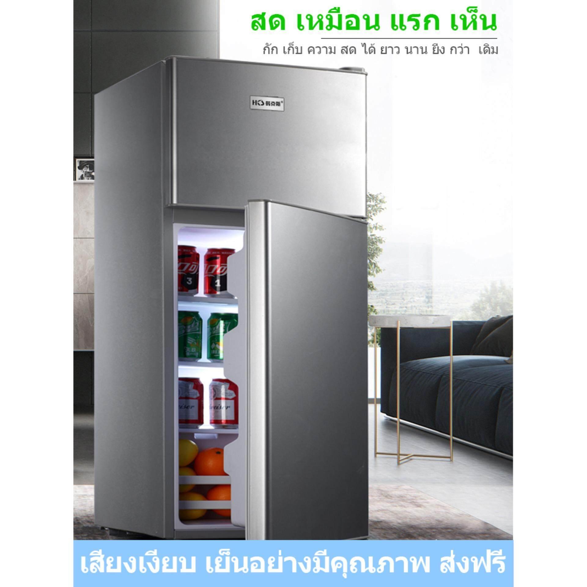ตู้เย็น 2 ประตู ขนาด 118l ขนาด 4.1q  เย็นเวอร์ Rorisheri สีเงิน.