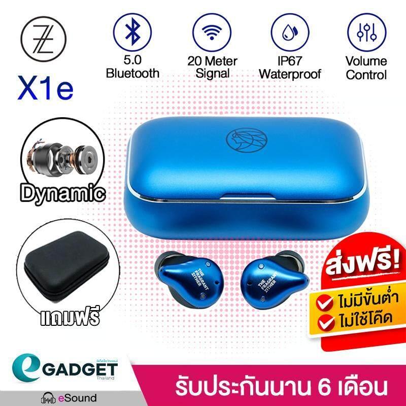Tfz X1e หูฟัง True Wireless หูฟังบลูทูธ 5.0 Ipx67 กันเหงื่อ กันน้ำ เสียงดีเยี่ยม (auto เปิด/ปิด) (เพิ่มลดเสียง เปลี่ยนเพลง ที่หูฟัง) หูฟังไร้สาย หูฟัง Bluetooth Tws True Wireless Touch Screen Ipx67 Waterproof Bluetooth 5.0 (blue).