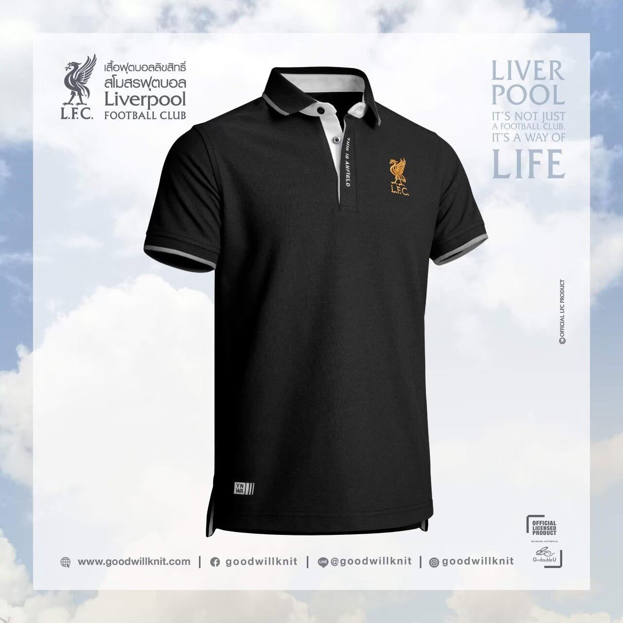Goodwillknit Liverpool เสื้อลิเวอร์พูล เสื้อโปโล ลิเวอร์พูล ลิขสิทธิ์ C041 มี 3 สี.