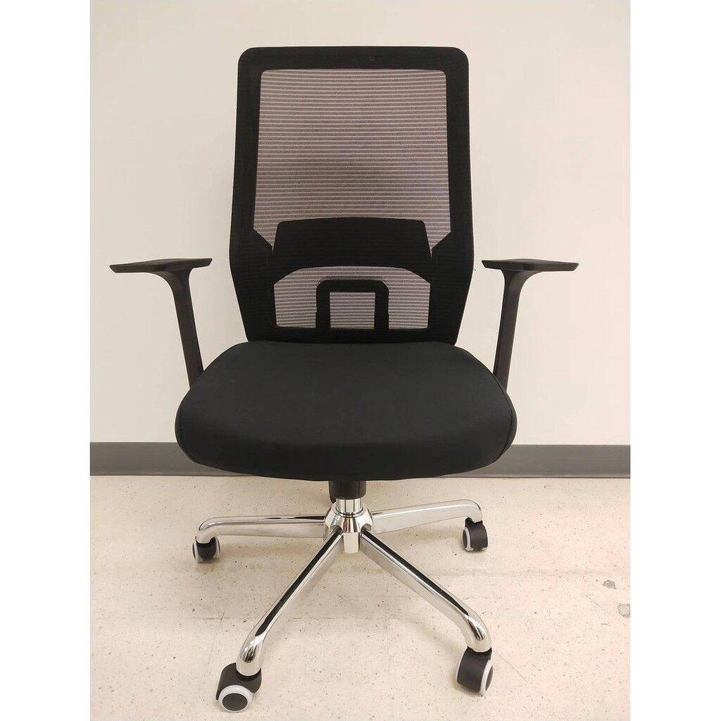 เก้าอี้สำนักงาน Rsb Furniture พนักพิงตาข่าย ดีไซน์เหล็กตัว U พนักพิง รหัส 2540.