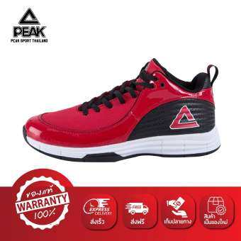 PEAK รองเท้า บาสเกตบอล Basketball shoes ทุกสภาพ สนาม พีค รุ่น E63141A - Red