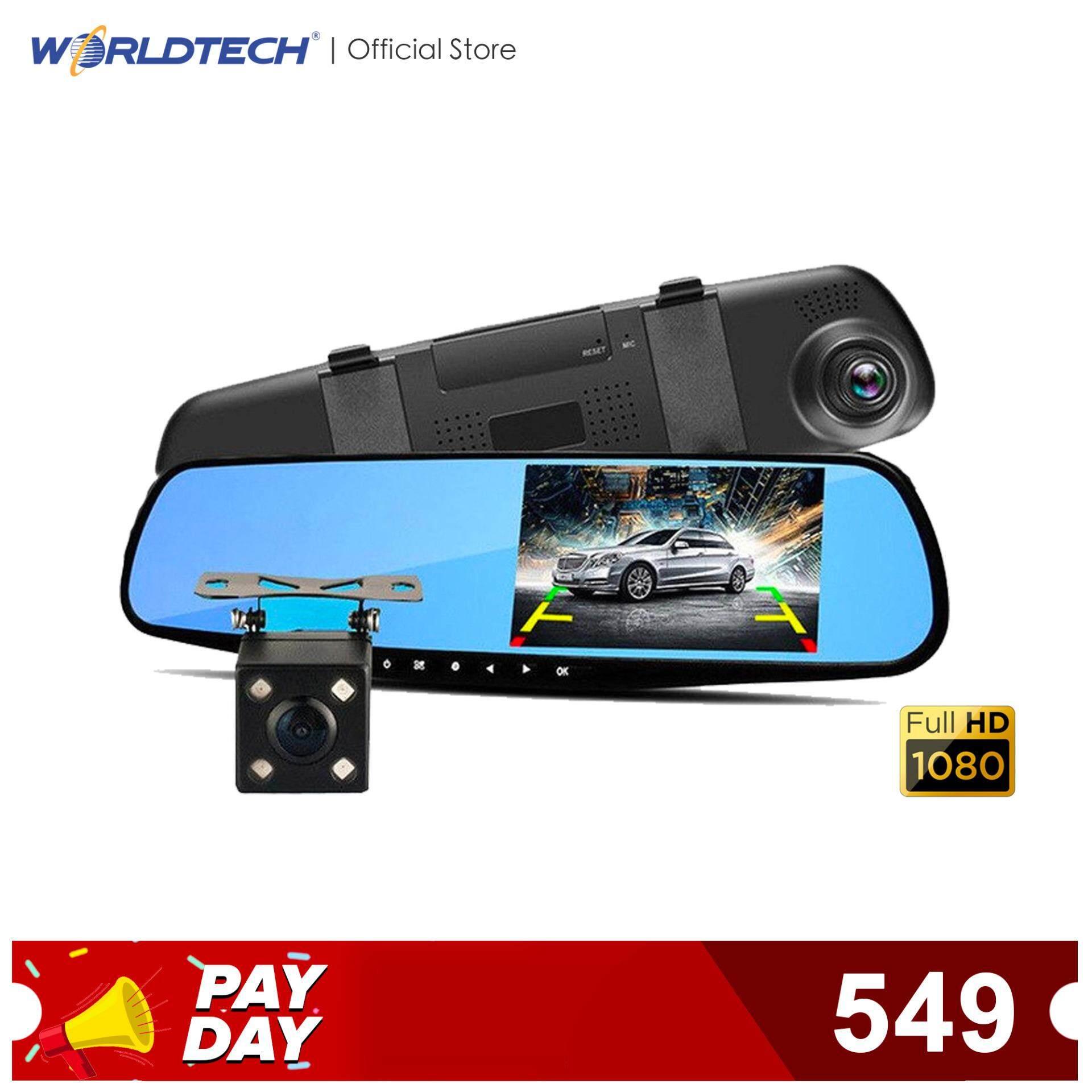 ใหม่ล่าสุด!! กล้องติดรถยนต์ Worldtech รุ่น WT-472DVR เมนูภาษาไทย กล้องติดหน้ารถที่มาพร้อมความคมชัดระดับ Full HD แถมฟรี!! กล้องมองหลัง