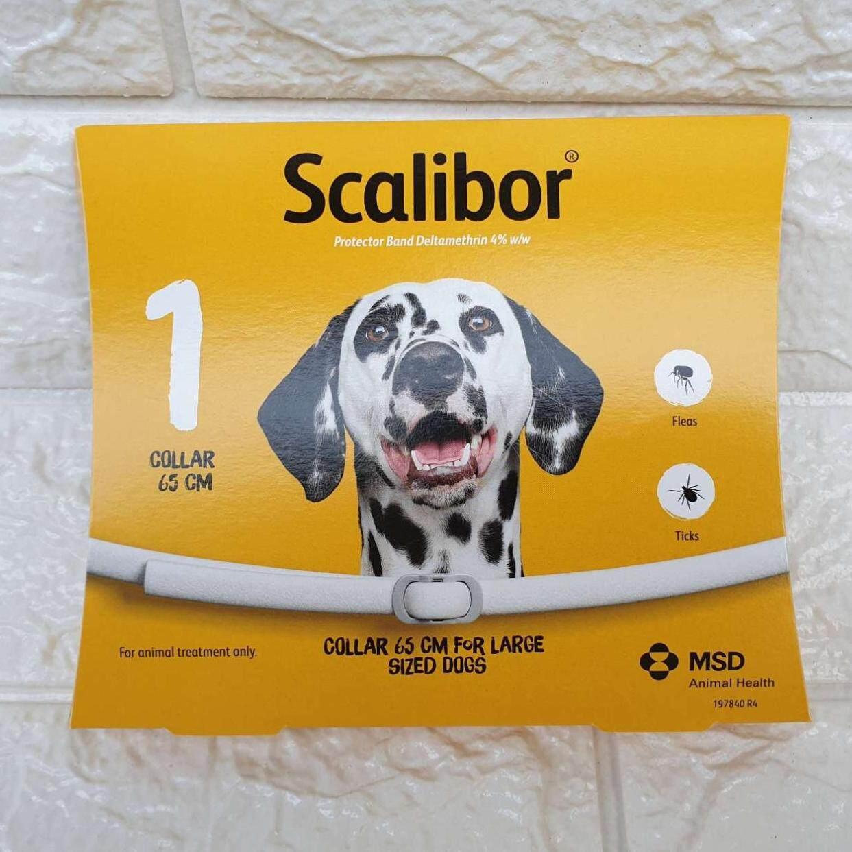 ปลอกคอ Msd Scalibor ป้องกันและกำจัดเห็บหมัด สำหรับสุนัข ยาว 65cm กันน้ำ ใช้นาน 3 เดือน  (1 เส้น).