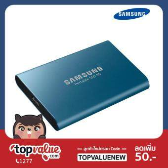 Samsung Portable SSD T5 USB 3.1 External Solid State Drive 500GB MU-PA500B