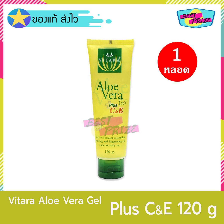 Vitara Aloe Vera Gel Plus C&e 120 G (จำนวน 1 หลอด) ไวทาร่า เจลว่านหางจระเข้ ผสม วิตามินซี และ วิตามินอี เจลบำรุงหน้า เจลทาหน้า เจลทาผิว เจลบำรุงผิว สำหรับ ผิวหน้า และผิวกาย กระจ่างใส.