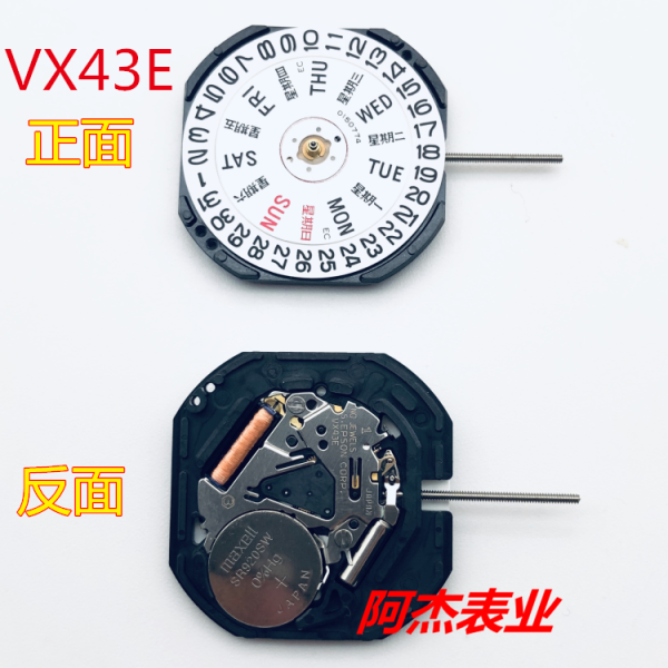 Watch Accessories Japan VX shuang ri li Movement VX33E VX43E Quartz Electronic Core Brand New & Original Malaysia