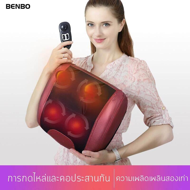 Benbo Massage  หมอนนวดไฟฟ้า หมอนนวดคอ หมอนนวดอเนกประสงค์ เบาะนวดไฟฟ้า Massage Pillow Am508.