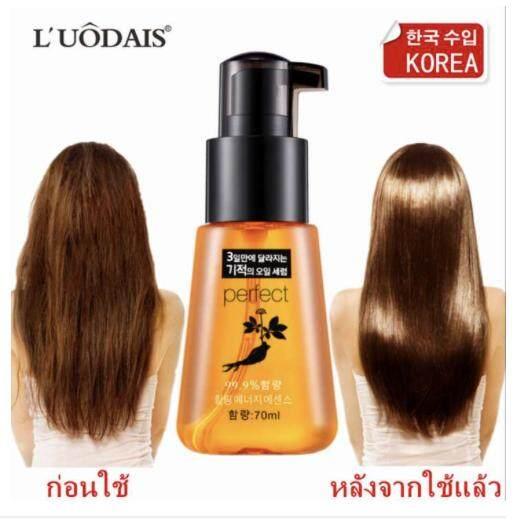Luodais โสมเกาหลี ผลิตภัณฑ์บำรุงเส้นผมสำหรับผมแห้งเสีย 70 มล By Miss Fashion.