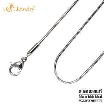 555jewelry สร้อยคอสแตนเลส สตีล ลาย Real Snake สไตล์คลาสสิค รุ่น MNC-C009 - สร้อยคอแฟชั่น สร้อยคอลายโซ่ (CH1)-
