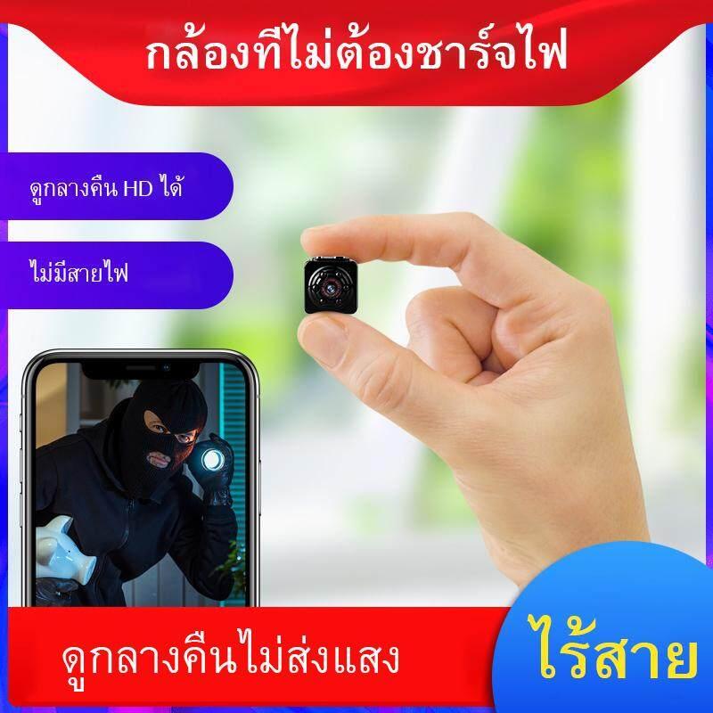 Sq8 1080p Full Hd Car Sports Ir Night Vision Dvr Video Recorder Mini Dv Camera.