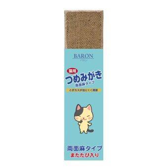 Fidea Baron ที่ลับเล็บ แบบเชือกปอ มาพร้อม Matatabi (ตำแยแมวญี่ปุ่น) cat scratcher
