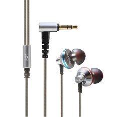 FiiO  หูฟังอินเอียร์บอดี้ stainless steel  รุ่น EX1 (สีเงิน)