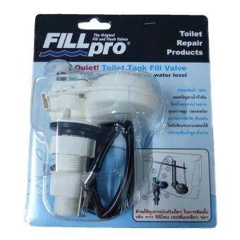 Fillpro วาล์วประหยัดน้ำ (สีขาว)