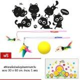ซื้อ Finger สติกเกอร์ติดผนังรูปแมว ของเล่นแมว แถมสติกเกอร์ติดผนัง รูปทานตะวันการ์ตูน Cat Wall Sticker And Cat Toys ใหม่