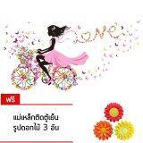 ส่วนลด Finger สติกเกอร์ติดผนังรูปผู้หญิงปั่นจักรยานดอกไม้ แถมแม่เหล็กติดตู้เย็นรูปดอกไม้ Woman Bike Flower Bicycle Wall Sticker Finger ปทุมธานี