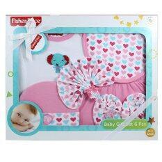 Fisher Price Gift Set ชุดของขวัญ เด็กแรกเกิด 6 ชิ้น  สีชมพู.