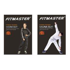 ซื้อ Fitmaster ชุดซาวน่า ชุด Sauna Suit รุ่น Ss9020 สีดำ จำนวน 1 กล่อง และ ชุด Sauna Suit รุ่น Ss9010 สีเงิน จำนวน 1 กล่อง ใน ไทย