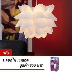 ราคา Flower Chandelier Ceiling Pendant Hanging Lamp Lighting Fixtures Light โคมแขวนเพดานดอกไม้ ขนาด 46 ซม 1 โคม ฟรีหลอดไฟ 1 หลอดมูลค่า 500 บาท ใหม่ ถูก